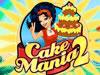 美女蛋糕工坊2