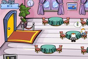 《开心餐厅》游戏画面1
