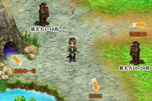 《超级三国3》游戏画面1