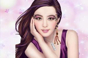 美女范冰冰 化妆小游戏