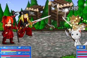 《幻想大战2中文测试版》游戏画面1
