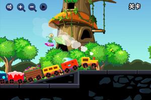 《小火车过隧道2》游戏画面1