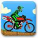 摩托车—峡谷穿越
