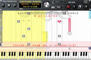 《钢琴达人2.0》游戏画面1