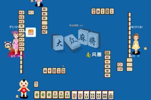 《果果搓麻将》游戏画面1