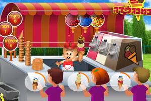 《小婴儿冰淇淋店》游戏画面1