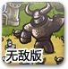 戰事策劃1.05中文無敵版