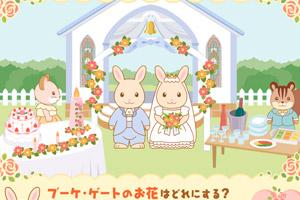 《兔兔甜蜜婚礼》游戏画面1