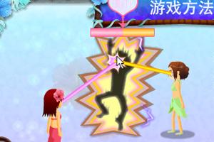 《电眼美女3中文版》游戏画面1