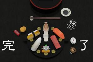 《拆!寿司盒》截图1