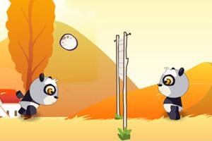 《熊猫打鸡蛋排球》游戏画面1