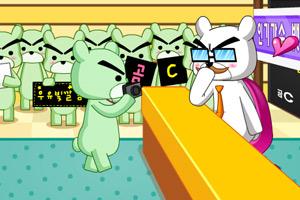 《教授熊见面会》游戏画面1