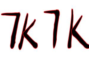 《7K7K超级画板》游戏画面1