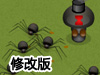 昆虫攻防战修改版