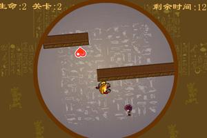 《旋转世界》游戏画面1