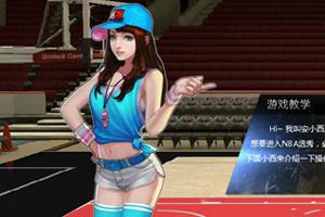 《NBA投篮挑战赛》游戏画面1