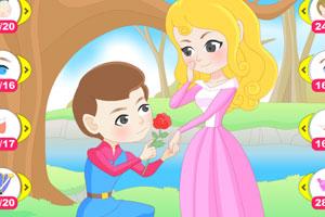《王子和公主》截图1