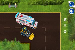 《乐高森林车赛》游戏画面1