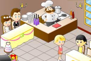 《从此幸福餐厅》游戏画面1