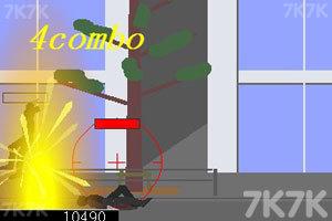 《梦幻超人》游戏画面8