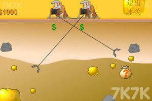 《黃金礦工雙人版》截圖3