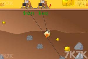《黃金礦工雙人版》截圖9