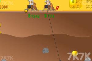 《黃金礦工雙人版》截圖10
