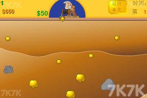 《黄金矿工中文版》游戏画面2