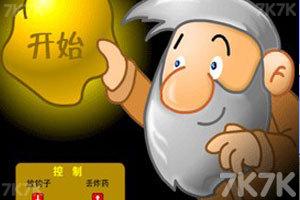 《黄金矿工中文版》游戏画面1