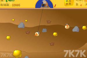 《黄金矿工单人版》游戏画面6