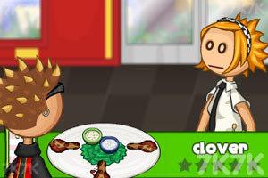 《老爹燒烤店》游戲畫面6