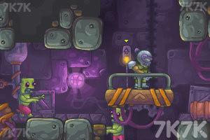 《地下城勇士2》游戏画面6