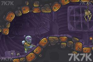 《地下城勇士2》游戏画面9
