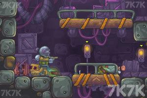 《地下城勇士2》游戏画面7