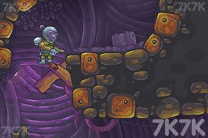 《地下城勇士2》游戏画面10
