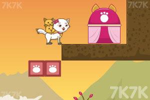 《猫猫侠侣救孩子2》游戏画面10