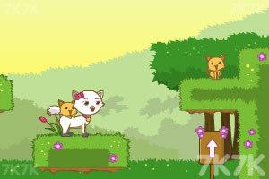 《猫猫侠侣救孩子2》游戏画面5