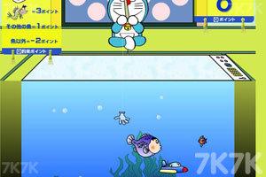 《机器猫钓鱼》游戏画面2