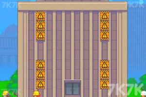 《超级碎石》游戏画面1