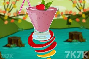 《制作草莓冰淇淋》截图6