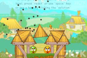 《拯救橙子2》截图8