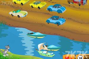 《猫和老鼠过河》截图10