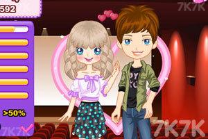 《我们约会吧》游戏画面9