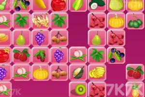 《7k7k水果连连看》游戏画面10