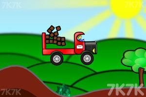 《货车送货》游戏画面4