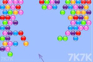 《彩色小泡泡》截图7