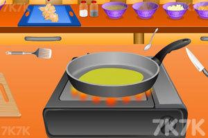 《印度奶油鸡》游戏画面5