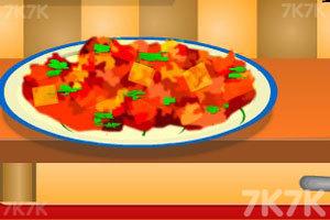 《印度奶油鸡》游戏画面10