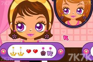 《阿sue来化妆》游戏画面2