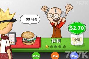 《老爹漢堡店中文版》游戲畫面5